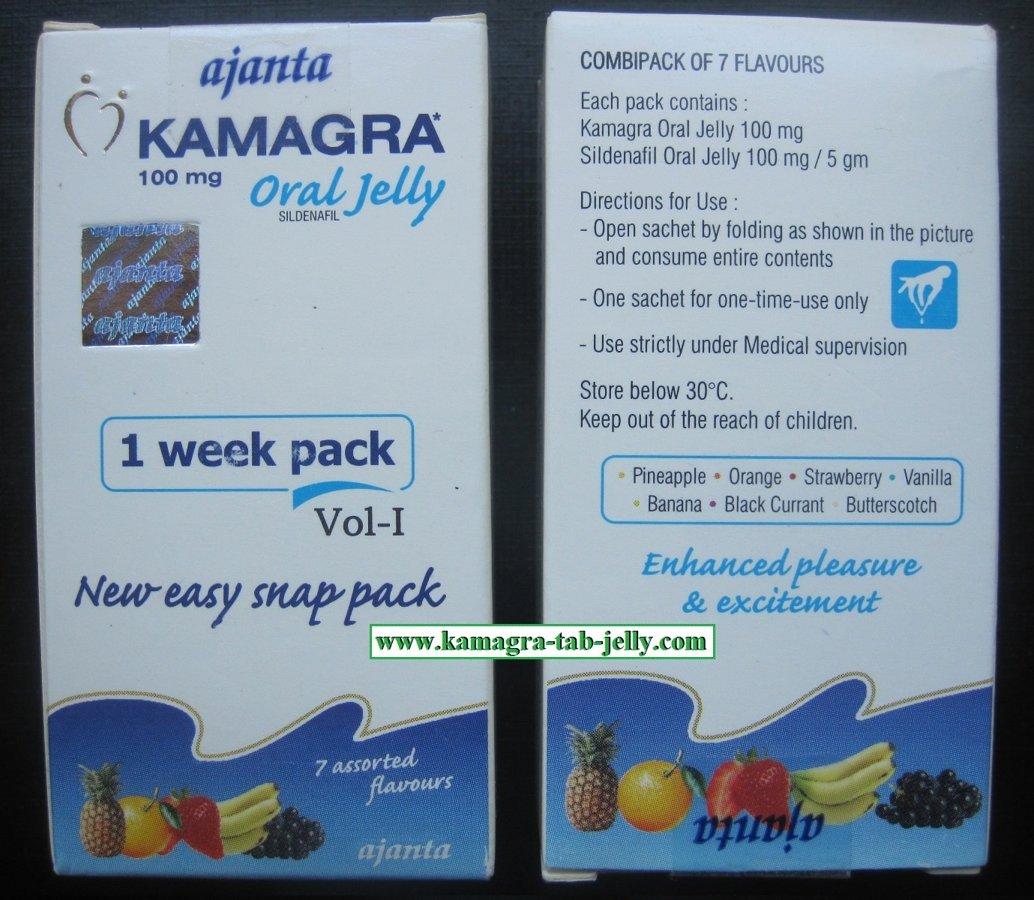 KAMAGRA ORAL JELLY (Sildenafil Jelly) 1gb