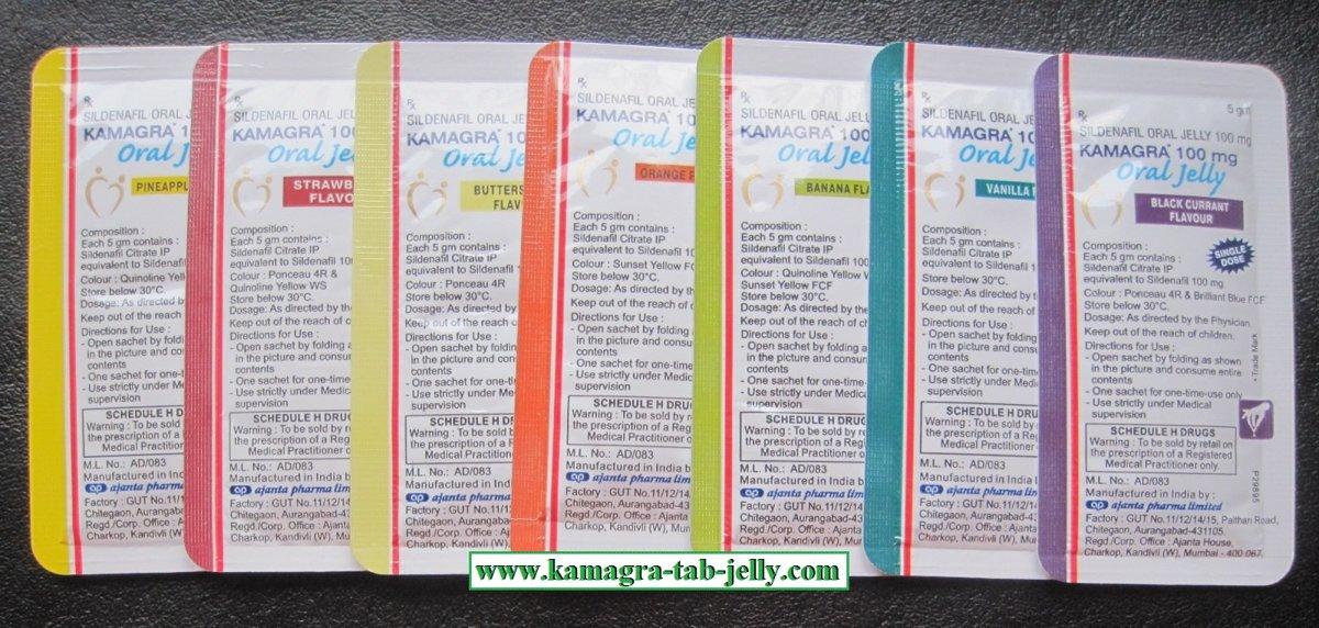 KAMAGRA ORAL JELLY (Sildenafil Jelly) 2gb