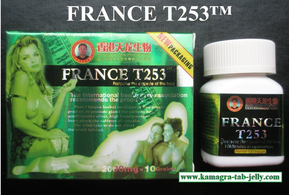 FRANCE T253