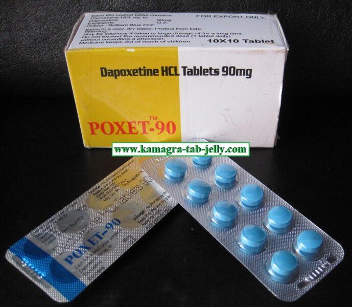 POXET-90 (Dapoxetine hydrochloride)